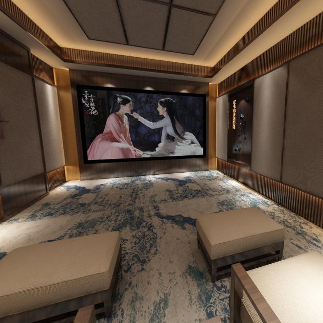 新中式影院